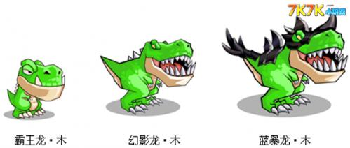 7k7k小游戏打恐龙
