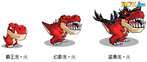 3 新增恐龙蛋--霸王龙蛋   4.新增地图--恐龙墓地   2.新增宠...