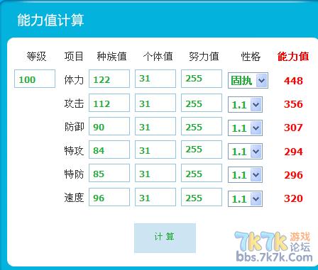 搜狗截图_2012-05-26_07-28-14.png