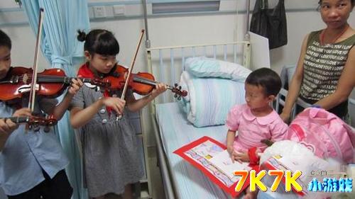 小提琴喜洋洋曲谱