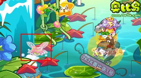 奥比岛玫瑰花精灵女装在哪?