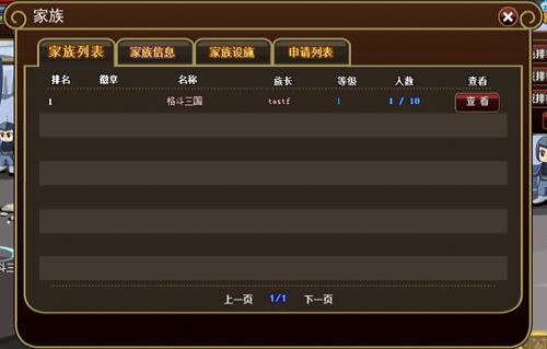游戏ui名字底框素材