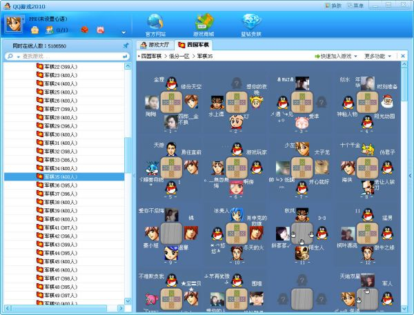 QQ游戏大厅棋类游戏-泡妞把妹所向无敌 妹子请警惕那些把妹网游