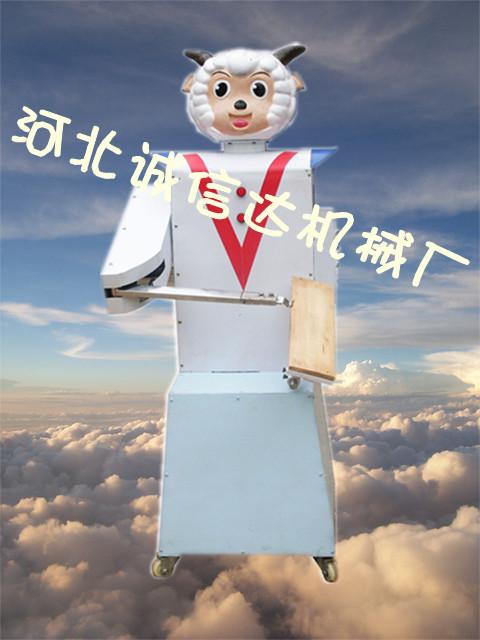 机器人/某机械厂的机器人刀削面广告,喜洋洋已经能够飞起来了。
