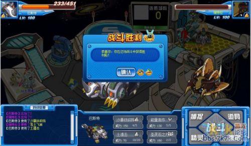 QQ图片20120828145008.jpg