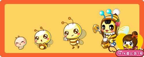 奥比岛变异动物_奥比岛甜心小蜜蜂