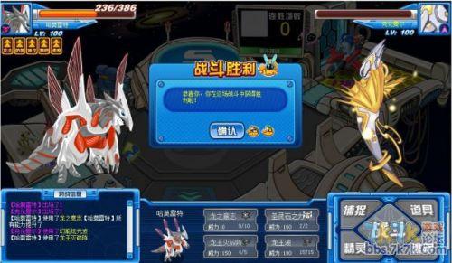 龙王10.jpg