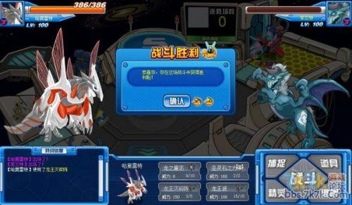 龙王5.jpg