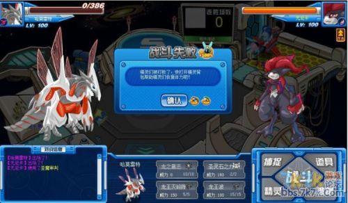 龙王6.jpg
