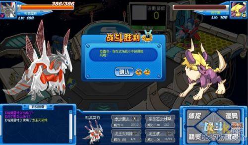 龙王9.jpg