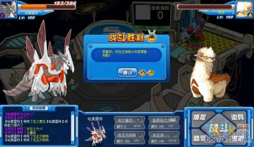 龙王1.jpg