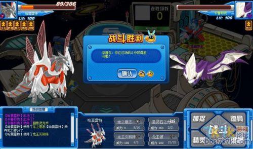龙王7.jpg