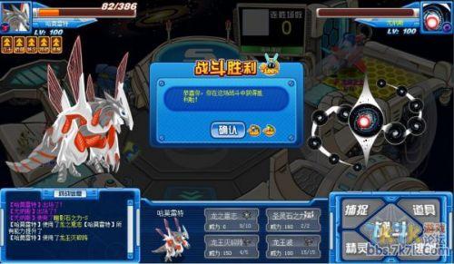 龙王3.jpg
