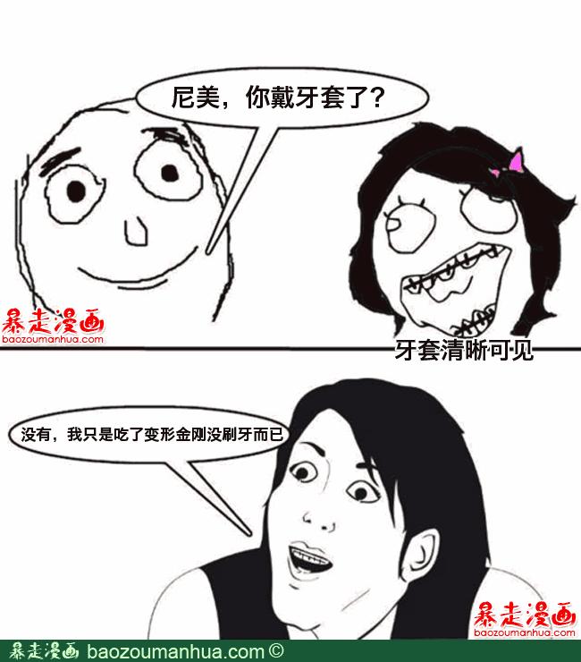 动漫 卡通 漫画 头像 650_740图片