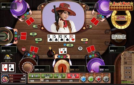 甜心德州扑克游戏截图