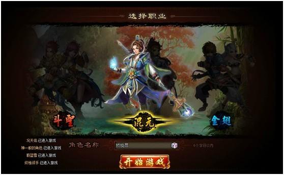 热斗传说美服造型_Q版穿越游戏《斗战西游》9月26日首服开启