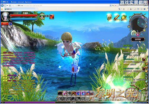 《黎明之光》网页端版本画面