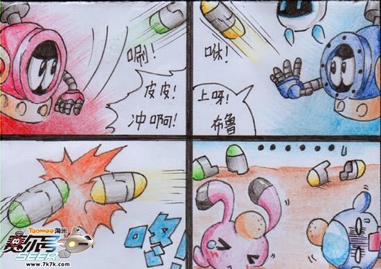 赛尔号搞笑四格漫画_赛尔号漫画
