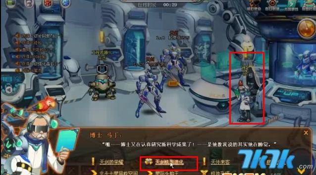 战神/这样的话机甲旋风天剑就可以成功的升级成GF战神了。