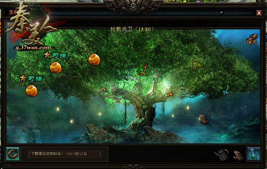 图4:神树系统