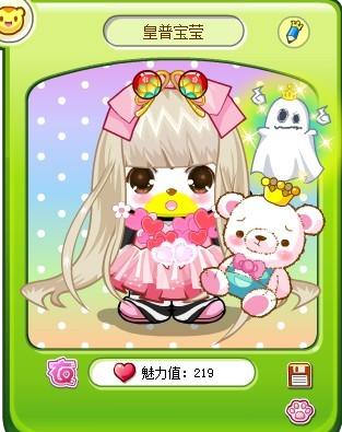 小奥比装扮教学 冬季可爱粉色系