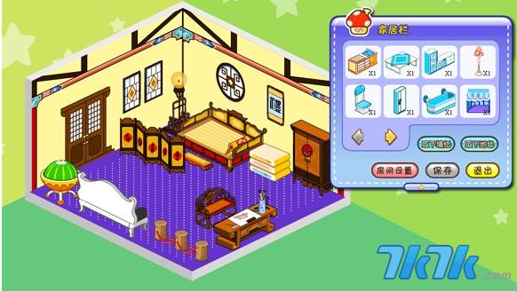 网娃乐园装扮小屋