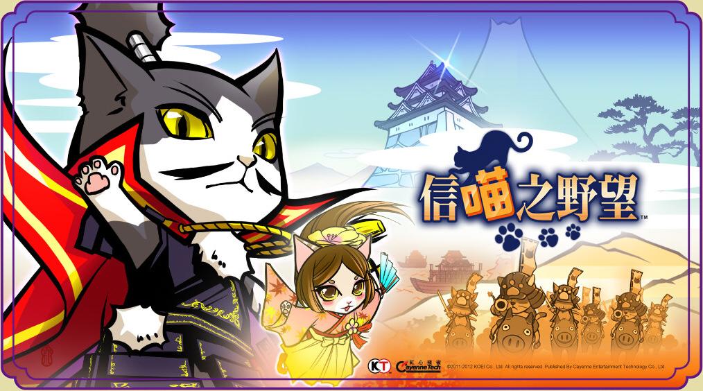 抢占日本游戏资源 腾讯帝国的东京攻略