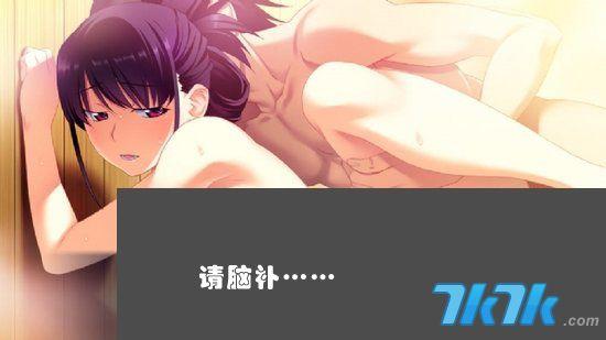 2012年度日本十大最佳h游戏出炉