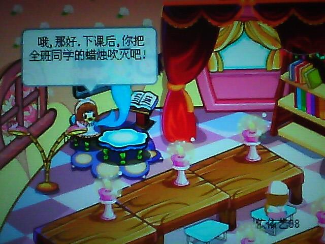 【玩家投稿】奥比岛漫画:谁生日