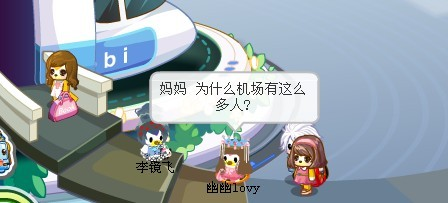 【玩家投稿】奥比岛漫画:去外婆家
