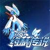 http://news.wallmove.com/huodong/20130205aobi/