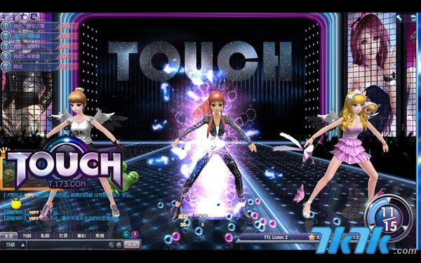 touch热舞星座服装