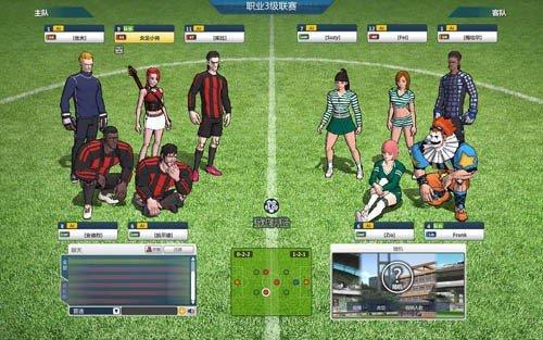 足球各个位置图解