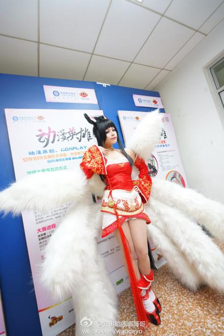 英雄联盟 九尾阿狸cosplay 高清图片