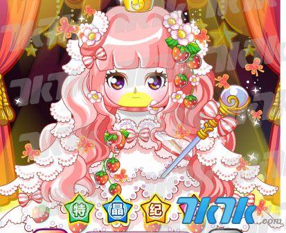 奥比岛典藏服饰图鉴莓莓公主婚纱装