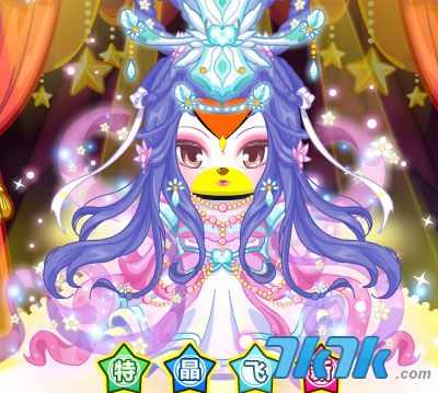 奥比岛典藏服饰图鉴紫云公主飞天装