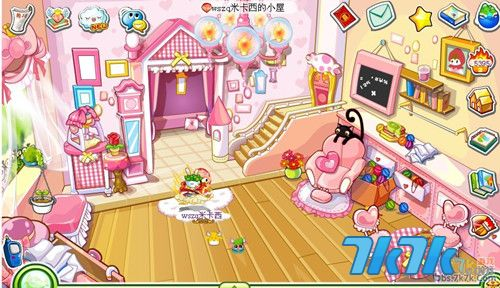 粉色可爱卡通小屋