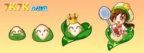 奥比岛肉粽小王子变异,进化,图鉴及获得方法