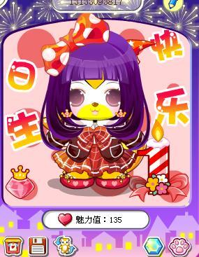 是神秘媚紫色发型哦)