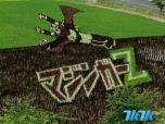 水稻通常在春天播种,秋天收获,颜色从翠绿最终变成金黄这个要素也是作画需要考虑到的。手艺极高超者,稻田的图案还会根据季节发生改变。
