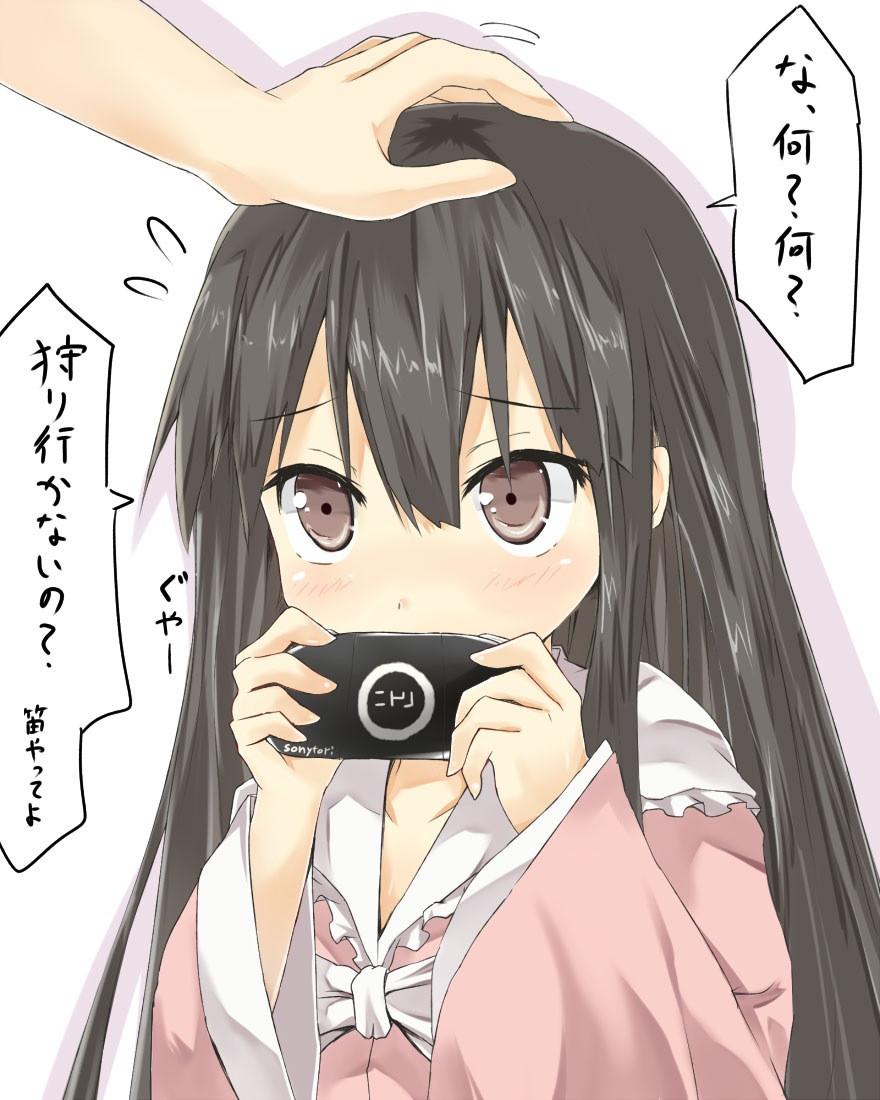 二次元动漫美少女之摸摸头图集
