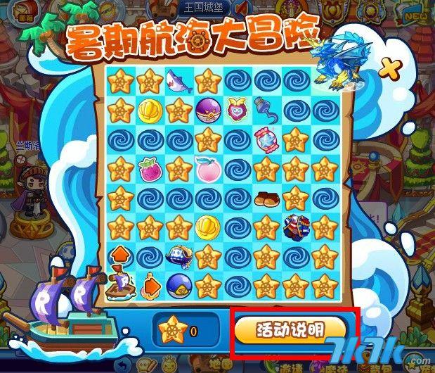 com/news/info23.htmqq宠物冒险岛第五关:http://qq.qqjia.