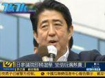 日本参议院选举即将于21号举行,首相安倍晋三积极拉票,曝光率大增。日本玩具商也趁势制作安倍玩具抢搭这一趟人气列车。