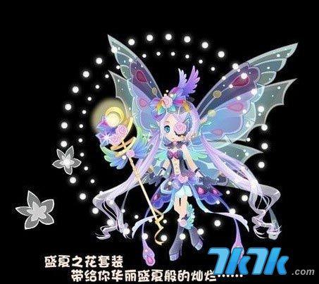 小花仙8月2日更新抢先版