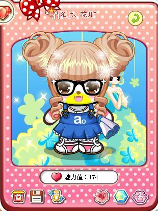奥比岛寂凉搭配巨蟹可爱娃娃发