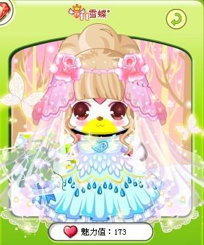 奥比岛雪蝶搭配公主范儿