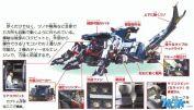 Kabutom RX-03设计图纸。