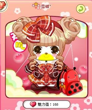 奥比岛雪蝶搭配学生装