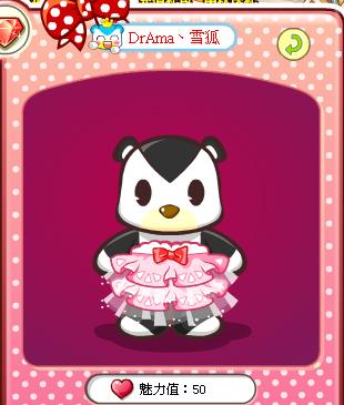 奥比岛雪狐搭配粉色明星小礼服