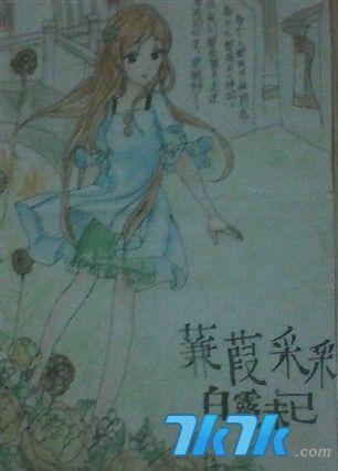 夏恋/小花仙玩家—夏恋手绘作品展示